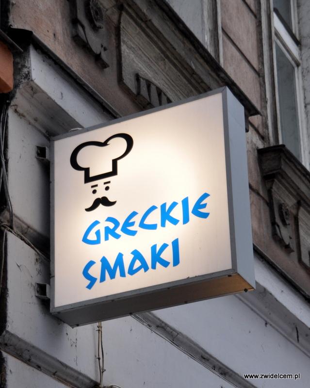 Kraków - Greckie Smaki - logo