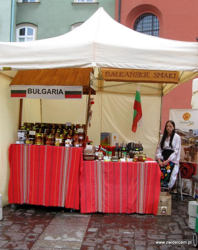 Kraków - Jemynapolu - Bałkańskie smaki