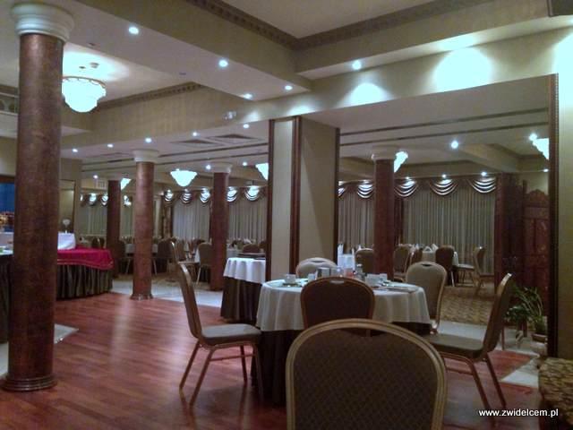 Czorsztyn - Hotel Kinga - Restauracja Kryształowa