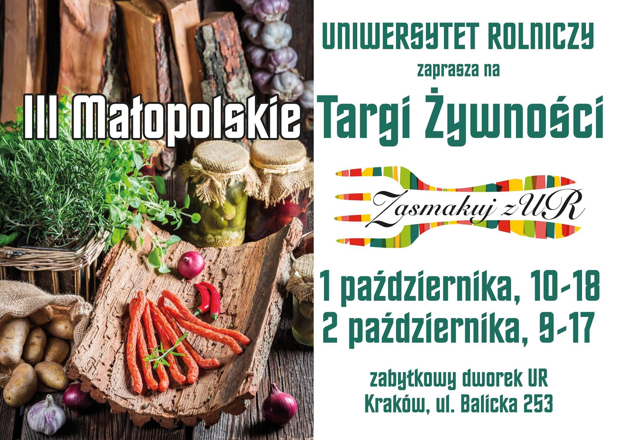 Zasmakuj z UR - Małopolskie Targi Żywności